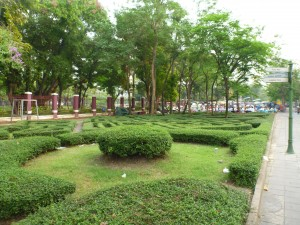 Exterior landscaping as you approach Lumpini Park.