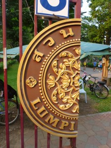 Really cool Lumpini Park seals on the entrance gates.